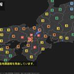 【2018年】大阪北部地震