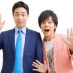 ストレッチーズ(お笑い芸人)元慶應ボーイの学歴!?漫才やネタは面白い?wiki的プロフ
