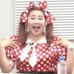 アユチャンネル(芸人)の昔のかわいい画像や今現在の体重は?実家は年商15億で父親は社長で金持ち!!