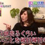 野々村友紀子(元芸人放送作家)の深イイ話の名言がおもしろい!ハーフとヤンキーの理由は?