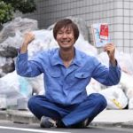 滝沢秀一(マシンガンズ)ゴミ収集員に就職した本がおもしろい!過去のストーカー小説もヤバイ!!