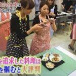 結婚できる料理教室(銀座)の理由や違い料金は?レシピ本や中村奈津子先生の子供は東大卒!