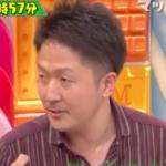 三井和典(箸バイヤー)店の場所やプロフィールは?マツコ紹介のおすすめ商品は?【マツコの知らない世界】