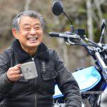 賀曽利隆(カソリタカシ)WIKIバイク旅人生がヤバい!家族や収入は?ギネス記録は温泉?