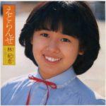 林紀恵の引退理由や過去のアイドル時代の画像は?今現在は北海道で介護ヘルパーに?